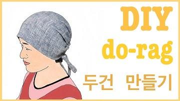 메이트맘의 [두건] / DIY how to make a do-rag