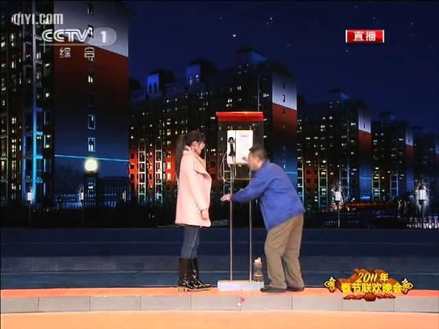 2011年央视兔年春晚 邵峰 李小冉 《午夜电话亭》