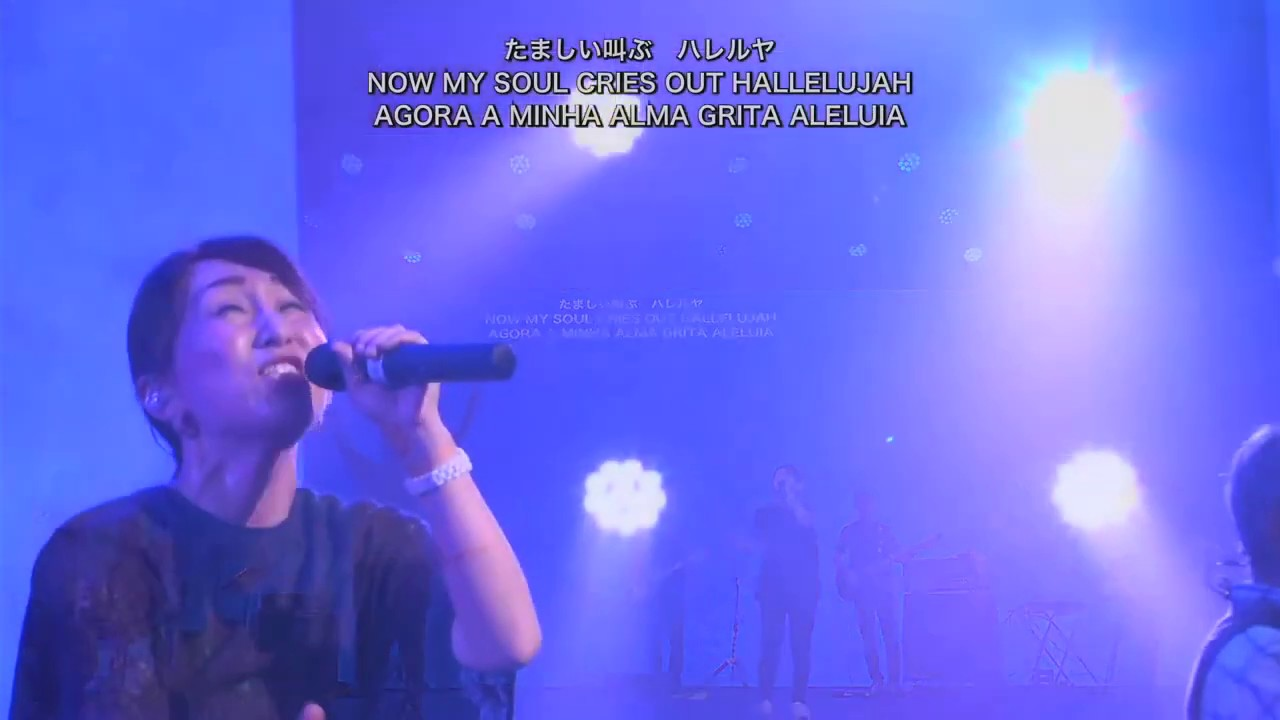 Man of Sorrow (Hillsong United) 日本語訳 Live Church Worship