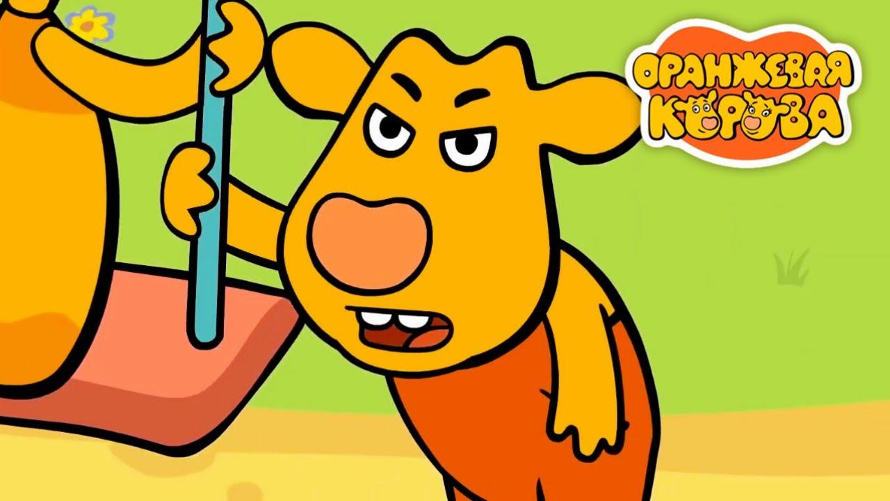 Оранжевая Корова - Сборник серий: Ужасный Бо, Малышка Понарошку - Смешные мультики для детей