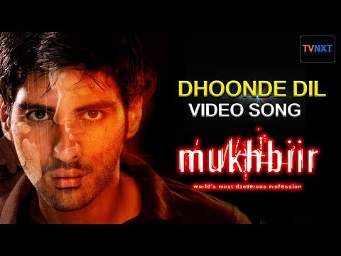 Dhoonde Dil   Hariharan  Mukhbiir video   Exclusive