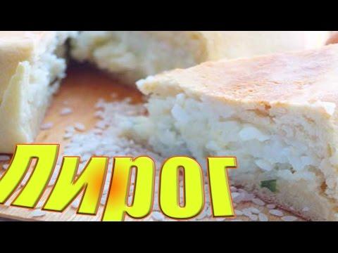 Рисовый пирог в мультиварке