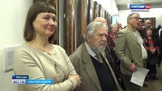 Смотреть видео Выставка «Иконы Каргополья. Возрождение» на неделе открылась в галерее искусств Церетели в Москве онлайн