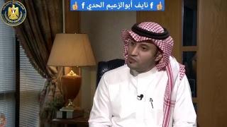 لقاء خاص مع الوزير  الاعلام الحوثي المنشق عبدالسلام جابر وكلام خطير شارك اذا اعجبك البث.