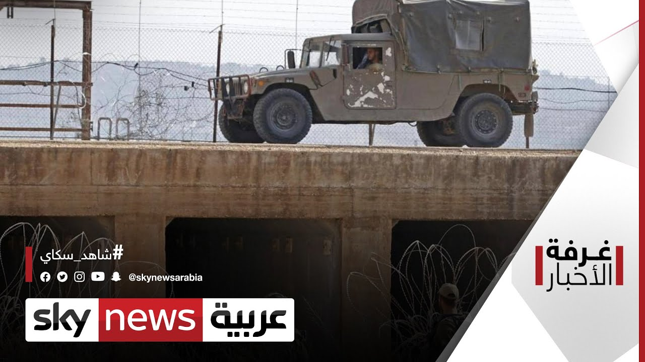 إسرائيل.. اعتقال الأسرى الفلسطينيين ومخاوف التصعيد | #غرفة_الأخبار  - نشر قبل 12 ساعة