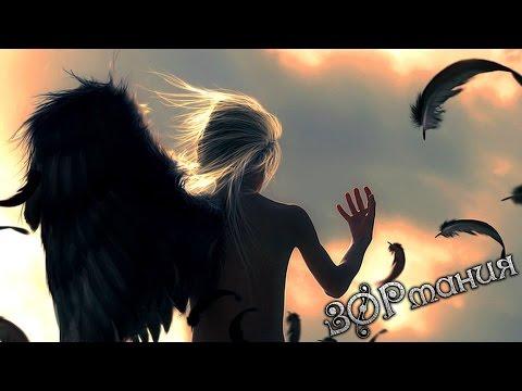 Агата Кристи и Би-2, Люмен - А мы не ангелы (Видео урок)