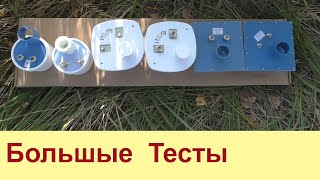 Большие Тесты Антенн +  LTE cat 6 новый девайс