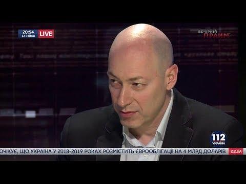 Дмитрий Гордон на '112 канале'. 12.04.2018