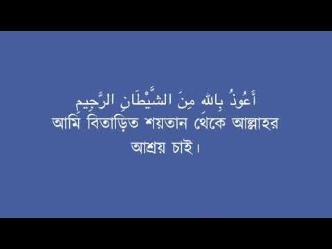 Allahumma Antas Salam♦♦