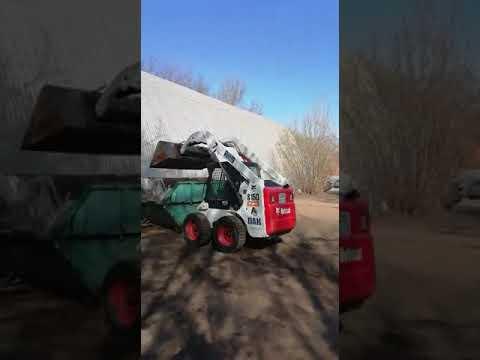 Продам BobCat S150 89269092512 Москва