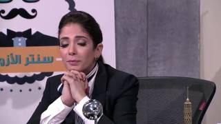 منى زكي - أزواج رجالة للبيع  - SNL بالعربي