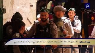 فلسطين المحتلة - دور المرجعيات الدينية المقدسية في دعم صمود الأقصى