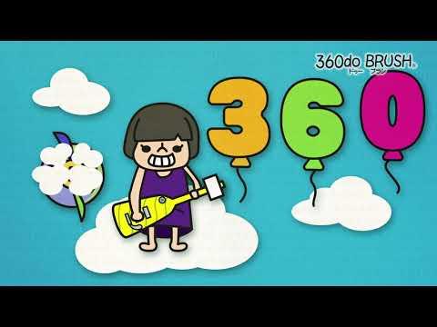360度毛歯ブラシ TVCM KOREAN ver