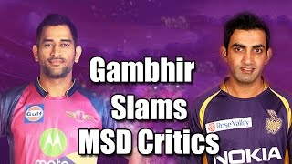 Shocking - Gautam Gambhir Gives A Big Comment On MSD About  His Batting perfomance In IPL | NH9 News