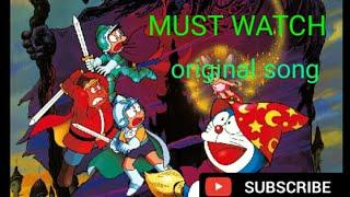 Doreamon nobita 3 magical swordsman original song