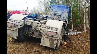 Truck Bad Driving Compilation June 2017 Part 7