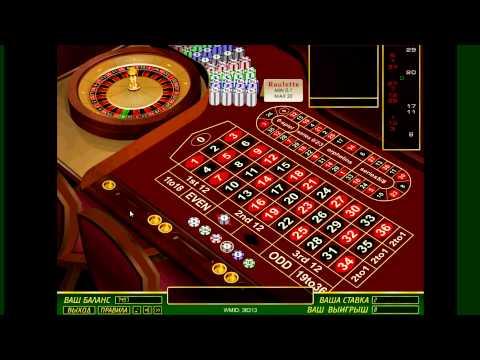 для игры казино онлайн программа