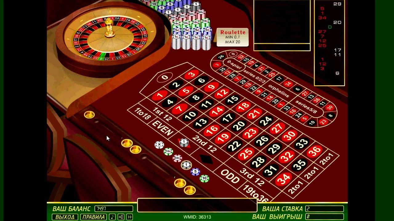 Игра в казино по методу играть карту на прохождение майнкрафт