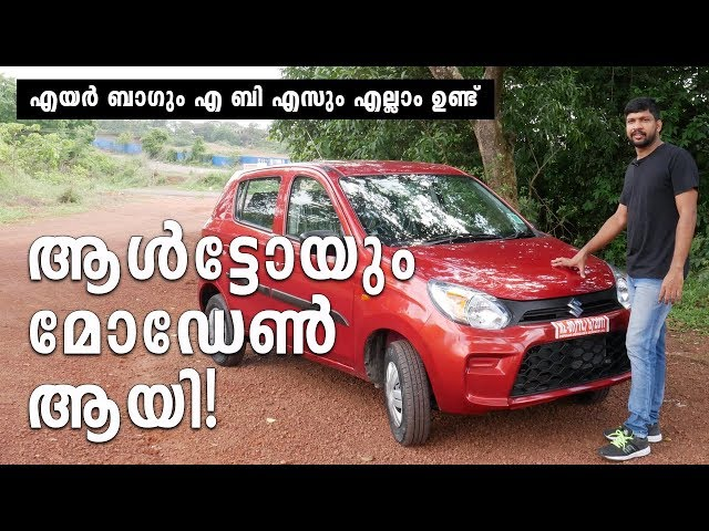 Maruti Alto 800 best selling car in India Test Drive Review Malayalam | Vandipranthan