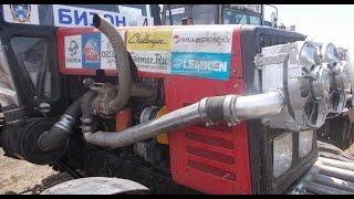 Гонки тракторов. Бизон-Трек-Шоу 2014! Турбина на МТЗ. МТЗ и Додж РАМ.