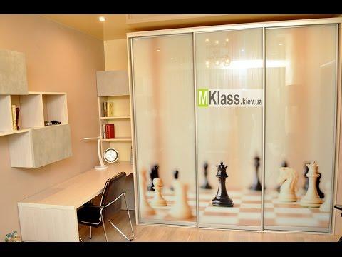 Дизайнерская мебель от М-Класс. Майстри ремонту.