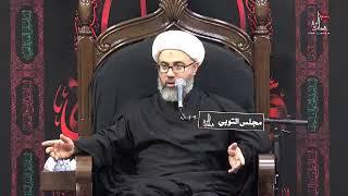 الشيخ مصطفى الموسى - التهاون في إرتكاب الحرام الأول