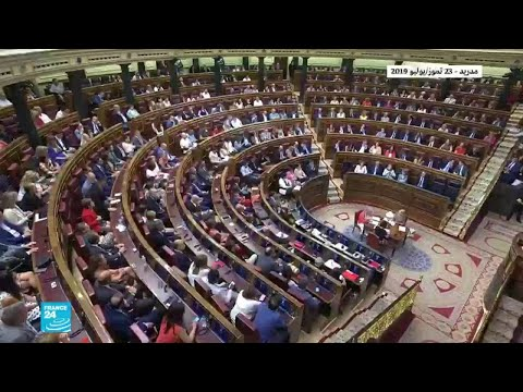 كيف يبدو المشهد السياسي في إسبانيا قبل الانتخابات التشريعية المقبلة؟  - نشر قبل 44 دقيقة