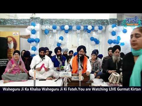 Bhai-Simranjeet-Singh-Ji-Live-Gurbani-Kirtan-At-Meerut-Gurmat-Samagam-On-28-Feb-2020