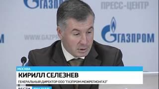 Регион оказался на 17-й позиции в числе неплательщиков за газ