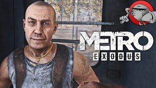 Metro Exodus - БУНКЕР (Прохождение #10)