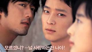 OST Temptation of Wolves -  Confession -  Lee Soo Hoon (고백 - 이수훈)