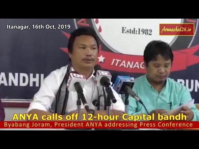 Itanagar- ANYA calls off 12 hour Capital bandh