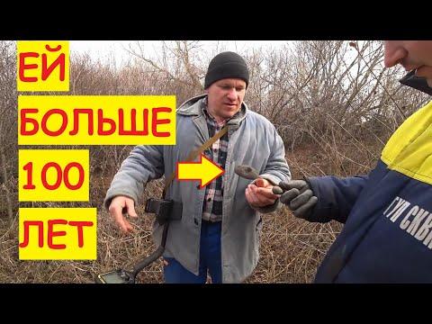 Поставили жерлицы / Новогодний коп / Нашли старинную ложку / Коп в лесу