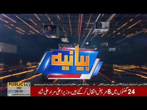 Salman Abid Latest Talk Shows and Vlogs Videos