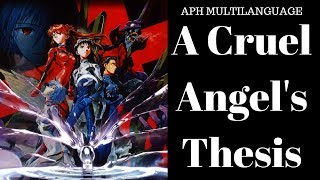 a cruel angels thesis lyrics japanese