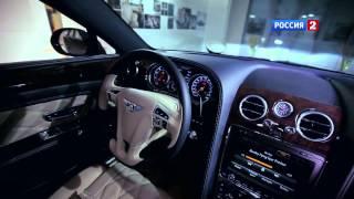 Тест драйв Bentley Continental Flying Spur