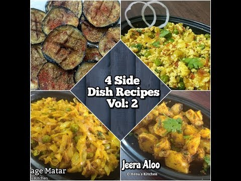 4 Side Dish Recipes Volume 2 | Easy Lunchbox Recipes | Simple And Quick Indian Sabzi