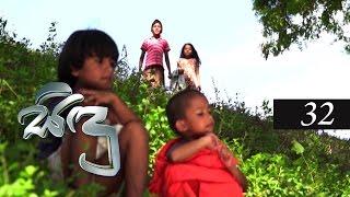 Sidu | Episode 32 20th September 2016 Thumbnail