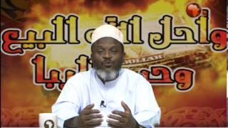 Africa tv swahili Riba 4 -1