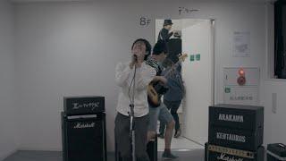 荒川ケンタウロスメジャー1stフルアルバム「時をかける少年」のトレイラ...