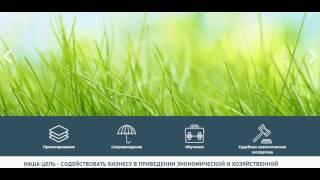 Разработка сайта Центру Экологии в Иркутске