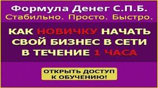 Заработок водителя в Санкт-Петербурге на арендованной машине подключенной к Uber