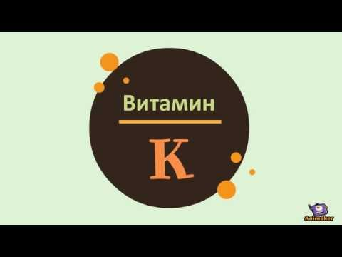 Биохимия -