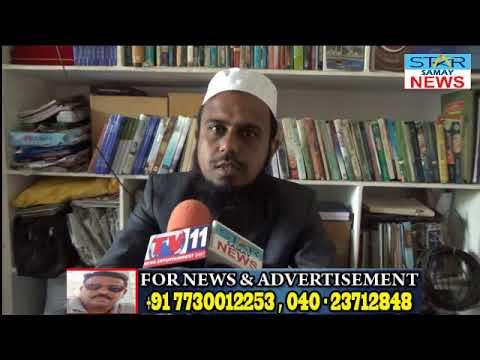 Imran Sahab Bihar Madarsa