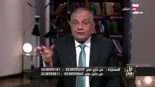 كل يوم - سعد الدين الهلالي لـ رجاء الجداوي: اثبتلك انك تتبعى كل المذاهب مش مذهب واحد