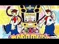CGR Undertow - POP'N MUSIC 2 review for Dreamcast