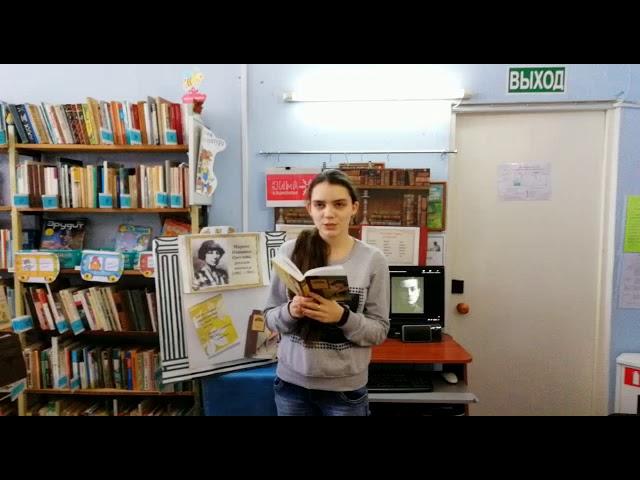 Изображение предпросмотра прочтения – АнастасияУстинова читает произведение «Его дочке» М.И.Цветаевой