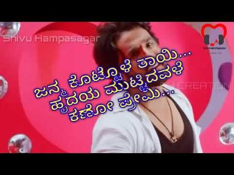 Kannada kavana galu