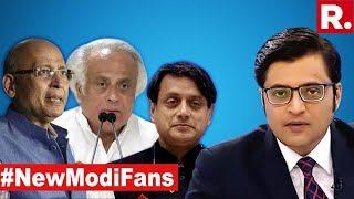 Gaali Gang Joins Modi Fan Club   The Debate With Arnab Goswami