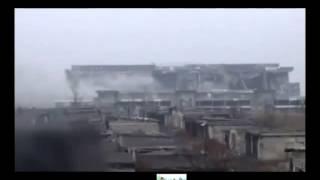 Донецк 04 12 2014  Аэропорт Залп по терминалу  занятом «Киборгами» украина новости сегодня(, 2014-12-04T17:32:26.000Z)